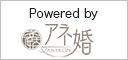 Powered by アネ婚