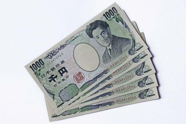5,000円