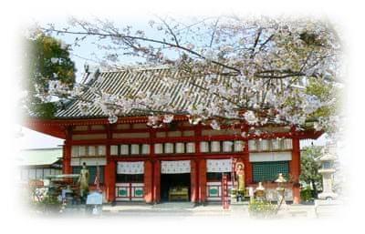 愛染堂勝鬘院の写真